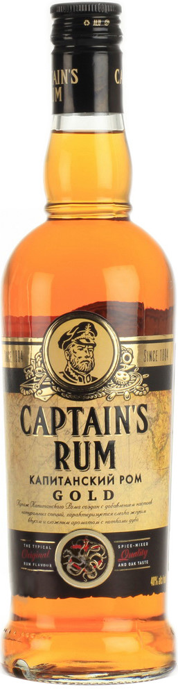 Captain`s Rum, Gold, Bitter