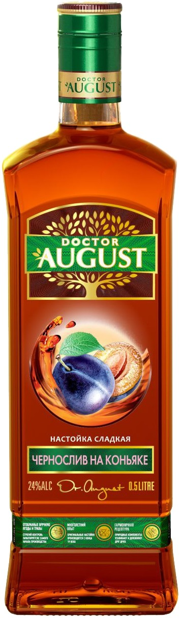 Doctor August, Prunes on Cognac