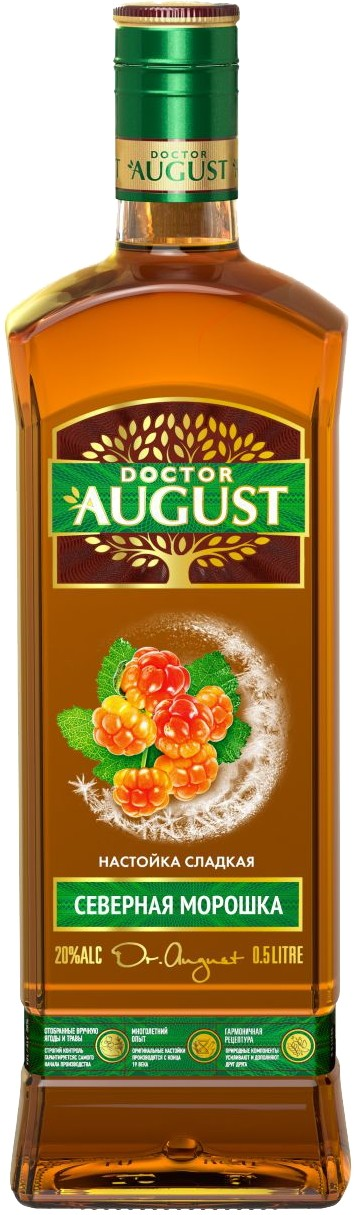 Doctor August, North Cloudberry