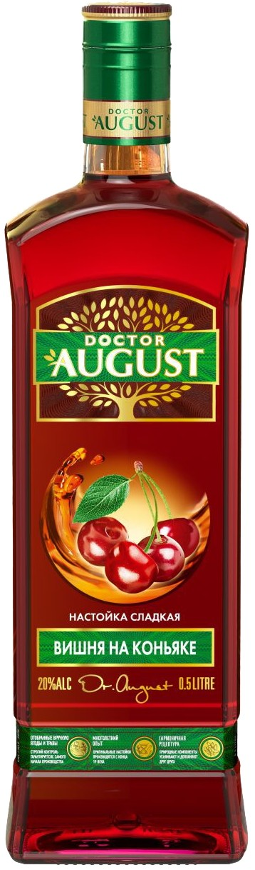 Doctor August, Cherry on Cognac
