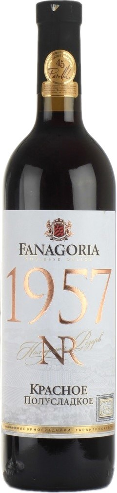 Fanagoria, NR 1957, Red, Semi-sweet