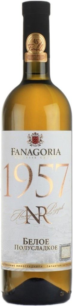 Fanagoria, NR 1957, White, Semi-sweet