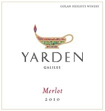 Golan Heights Yarden Merlot
