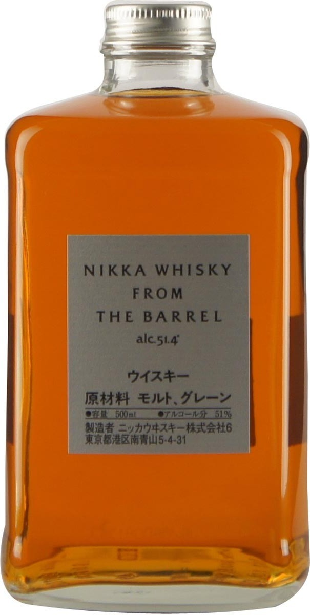 Nikka, From The Barrel, gift box | Никка, Фром Баррель, п.у.