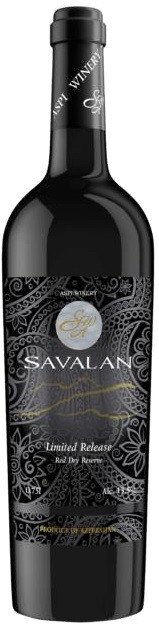 Savalan, Limited Relaese Reserve