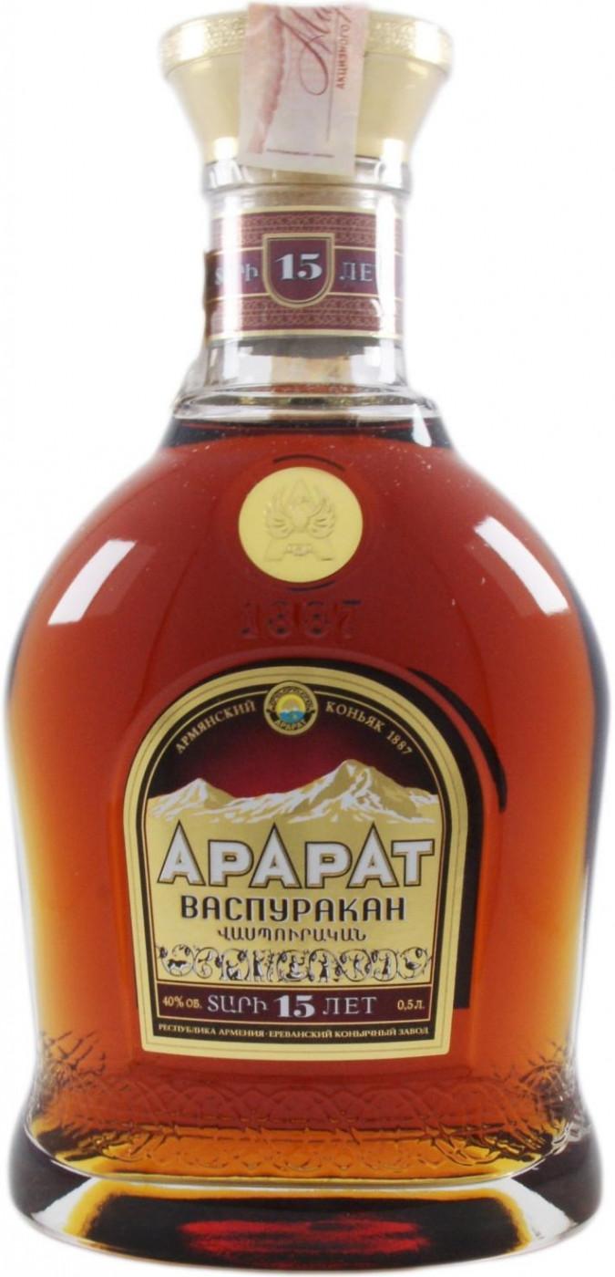 видно фото, армянские коньяки фото ванфуцзин