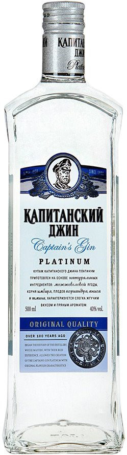 Captain`s Gin, Platinum
