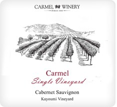 Carmel Single Vineyard Cabernet Sauvignon Kayoumi Vineyard