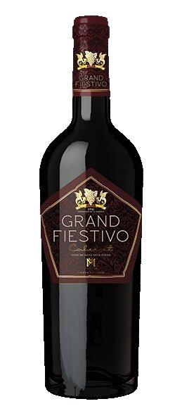 Вино – заказать по цене от 120 р. на