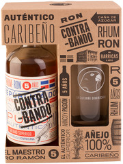 Contrabando, 5 Years Old, gift box with glass