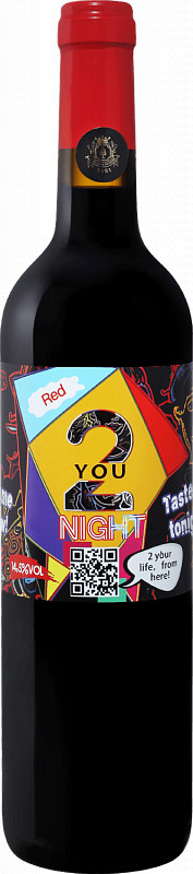 2 You Night Red