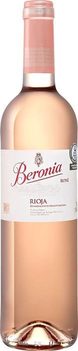 Beronia, Rose, Rioja | Берония, Розе, Риоха