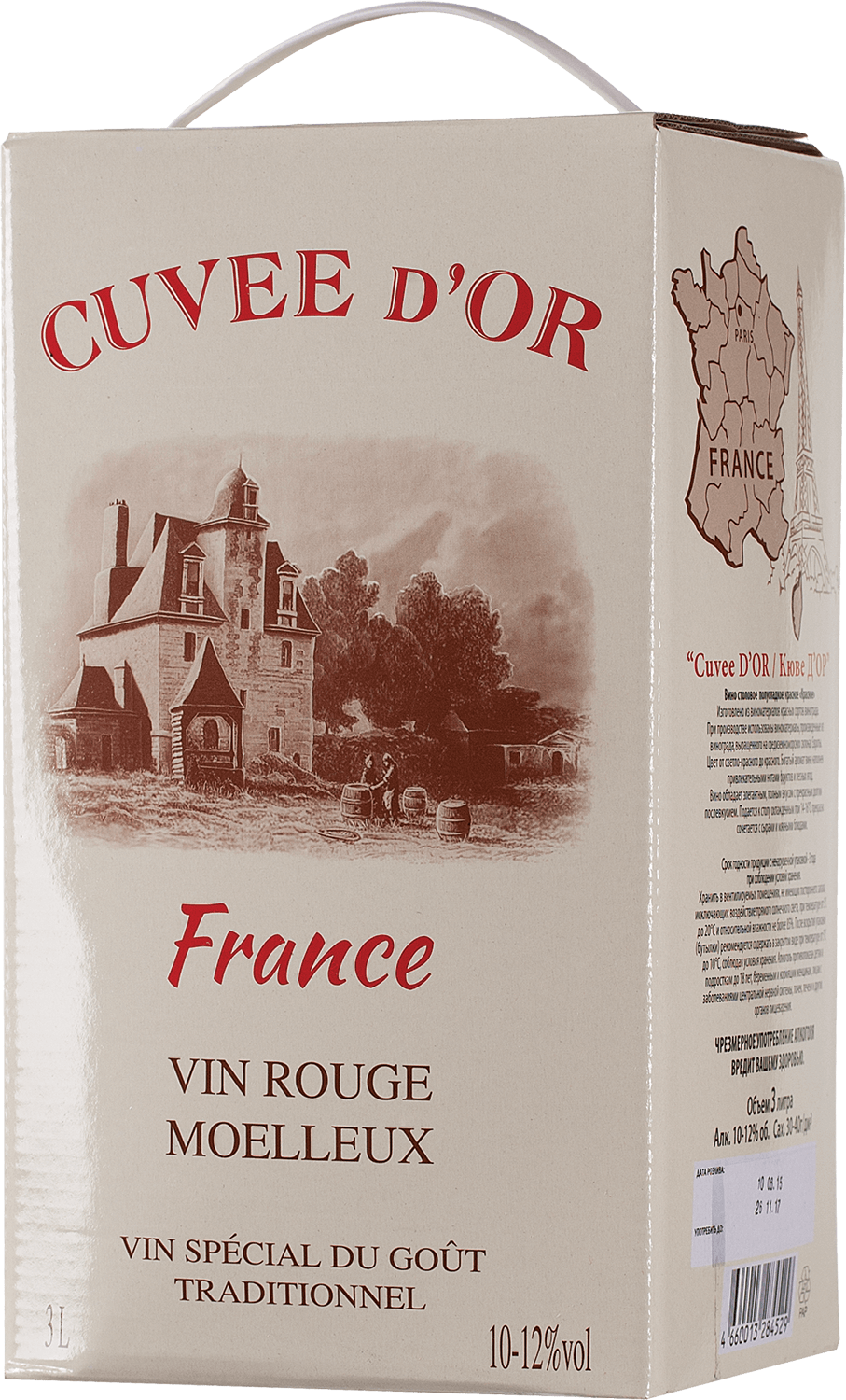 Olimp, Cuvee d`Or