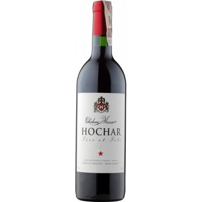 Chateau Musar, Hochar, Pere et Fils